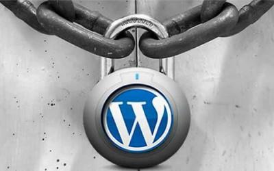 La guía definitiva de seguridad en WordPress